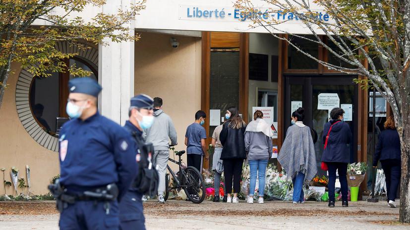 «Был неизвестен спецслужбам»: предполагаемый убийца учителя под Парижем имел статус беженца