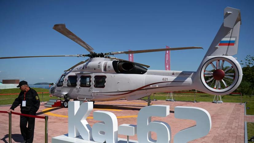 Лётные испытания Ка-62 планируется завершить в 2021 году