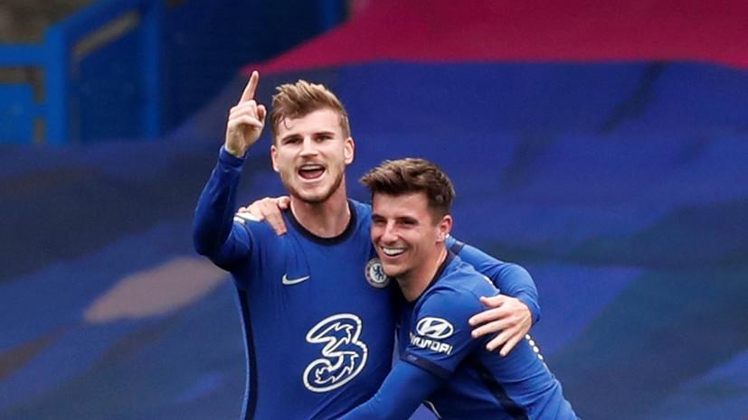 «Челси» упустил победу над «Саутгемптоном» в матче АПЛ