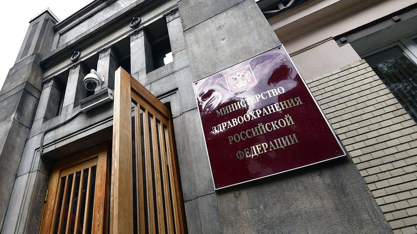 Минздрав сообщил об отсутствии дефицита противовирусных препаратов