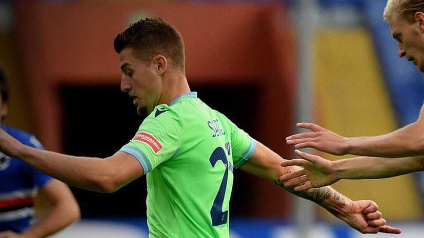 «Лацио» разгромно проиграл «Сампдории» в Серии А