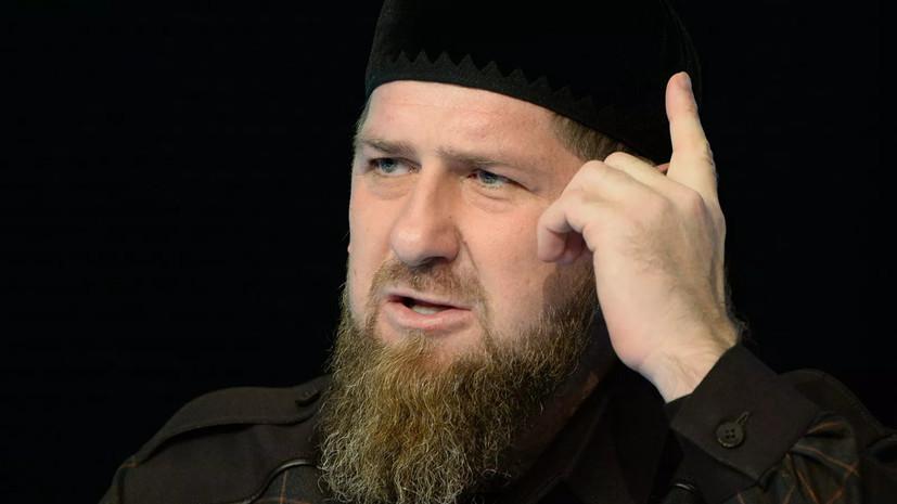 Кадыров прокомментировал теракт под Парижем