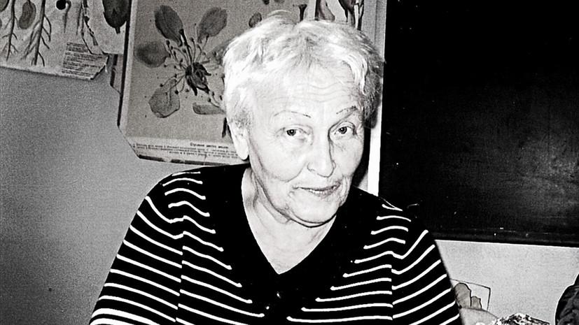 Умерла праправнучка Пушкина