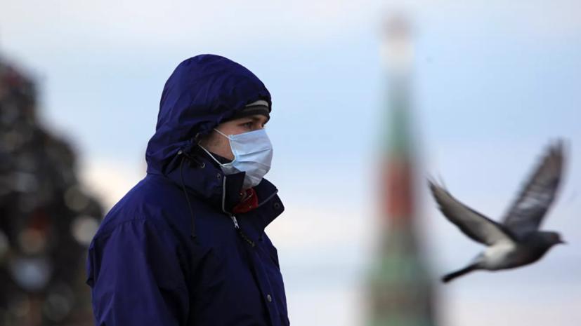Врач назвал способы защиты от коронавируса зимой