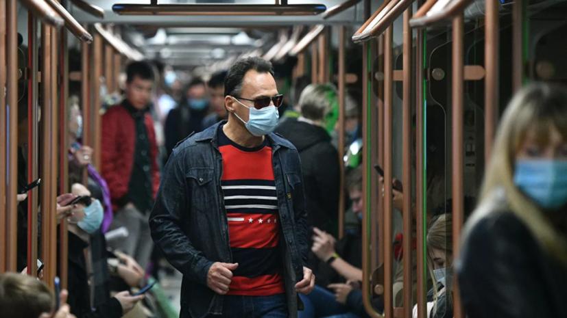 В Москве заявили о снижении наполняемости общественного транспорта