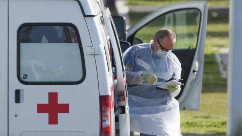 В России за сутки выявили более 15 тысяч случаев коронавируса