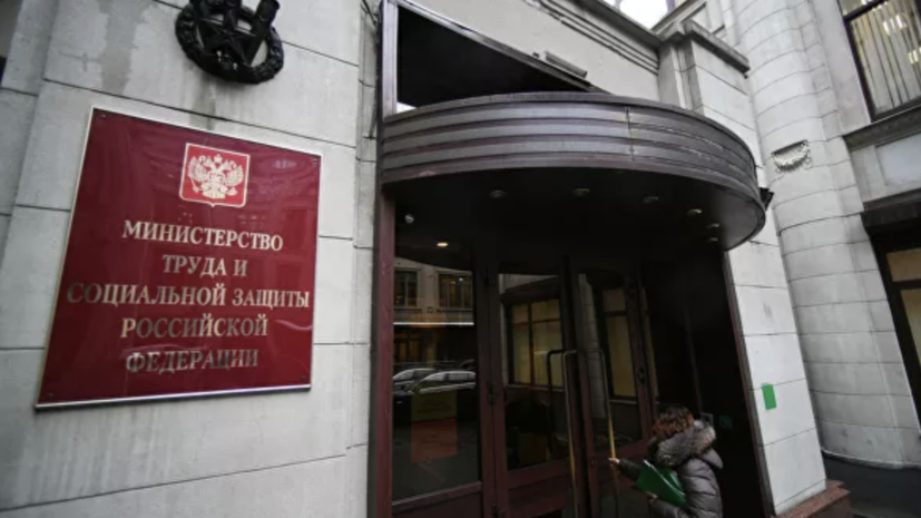 В России вступили в силу обновлённые правила получения пенсий