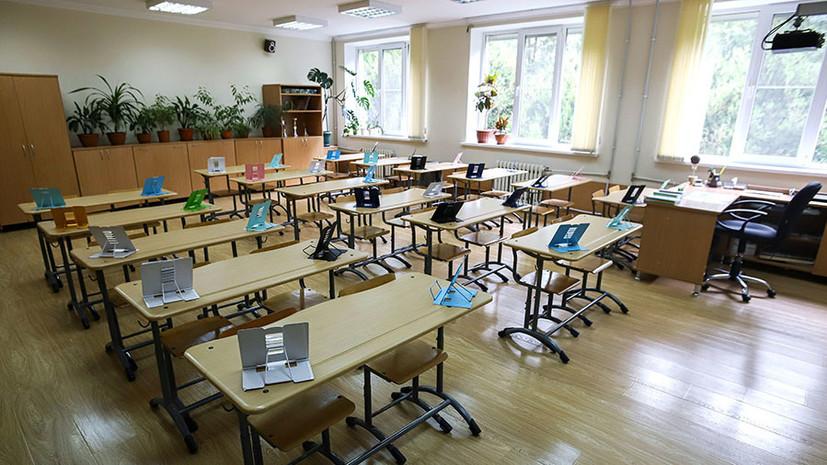 Власти не рассматривают введение жёстких ограничений в школах