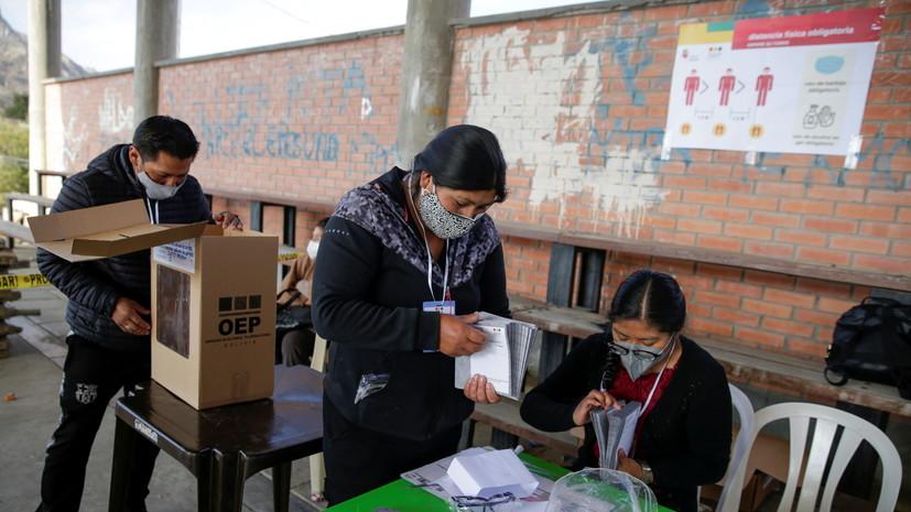 В Боливии начались президентские и парламентские выборы