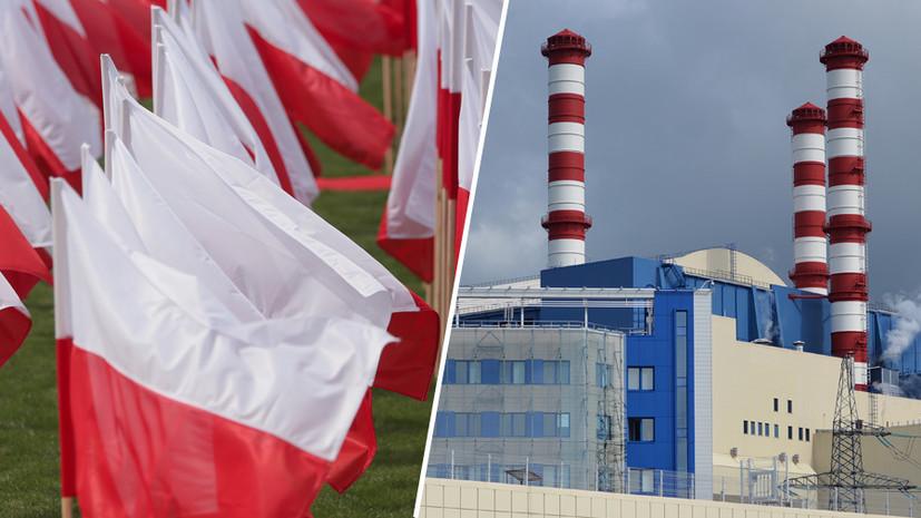Энергетический обмен: как Польша рассчитывает построить АЭС при поддержке США
