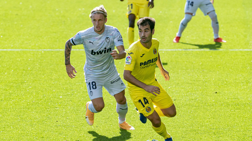 «Валенсия» с Черышевым уступила «Вильярреалу» в матче Примеры
