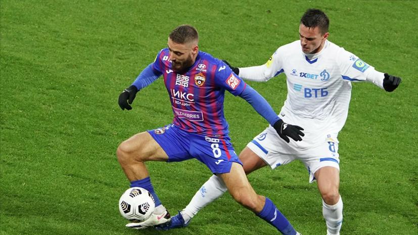 Гончаренко заявил, что ЦСКА хорошо смотрелся в матче с «Динамо»