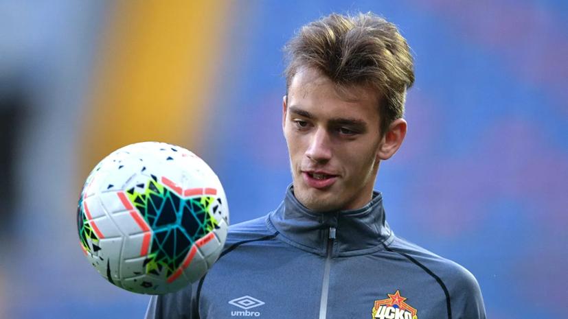 Гончаренко подтвердил, что футболист ЦСКА Карпов получил перелом носа со смещением