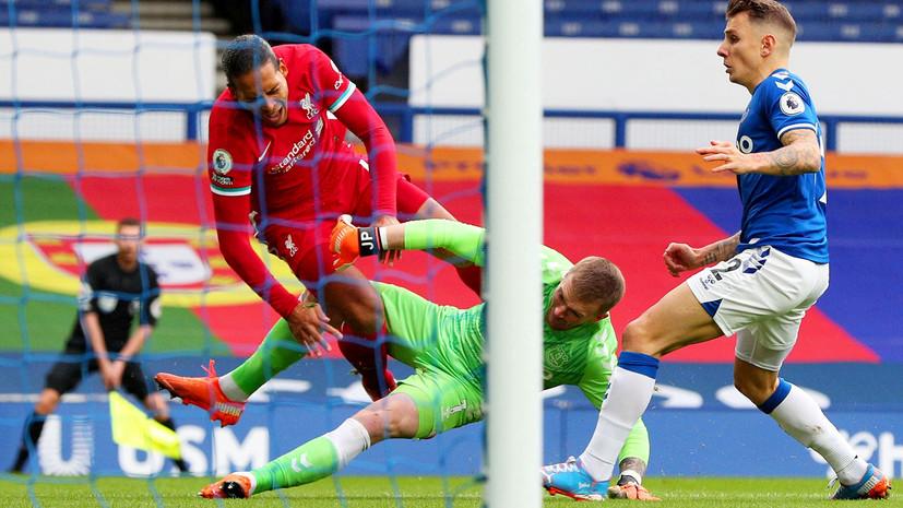 Футболист «Ливерпуля» ван Дейк будет прооперирован в связи с травмой колена