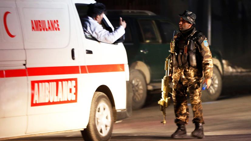Число погибших при взрыве на западе Афганистана возросло до 15