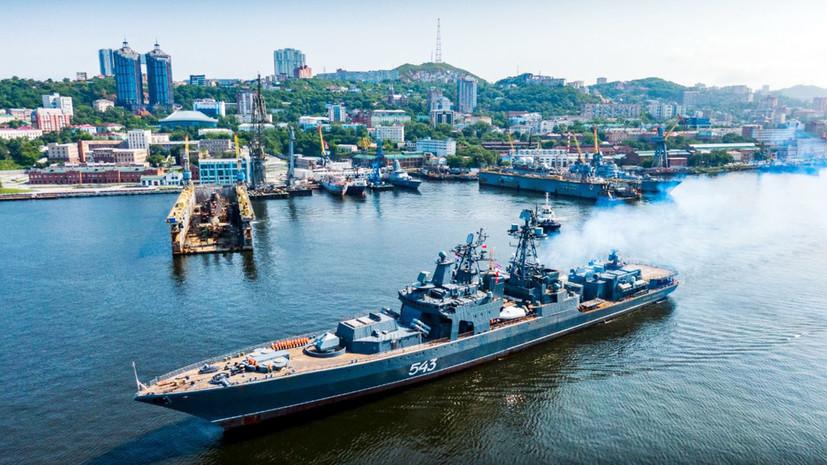 «Фрегат универсального назначения»: как обновлённый «Маршал Шапошников» может усилить Тихоокеанский флот