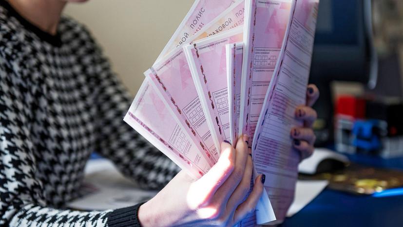 Сравнение и покупка на финансовых платформах: в России изменились правила оформления полиса ОСАГО