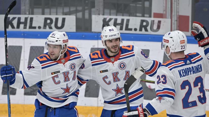 СКА разгромил «Витязь» в матче КХЛ