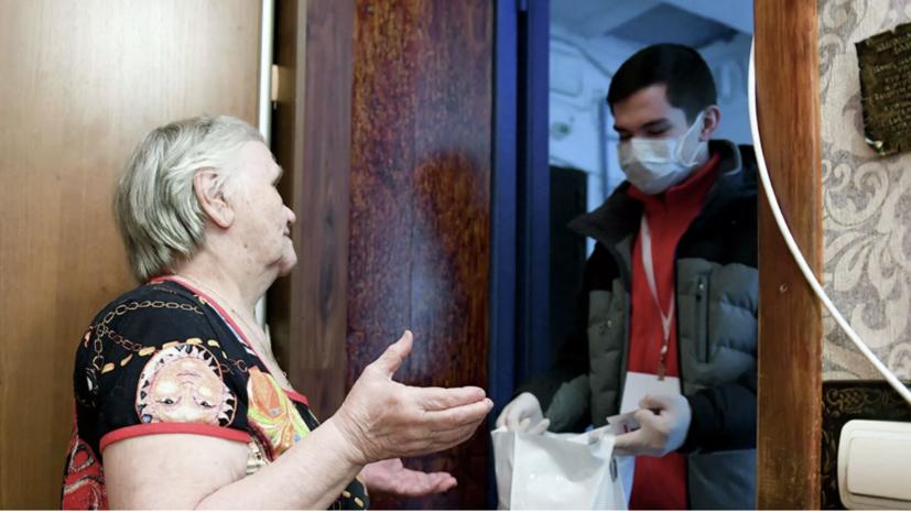 Власти Петербурга рассказали, как отличить волонтёров от мошенников