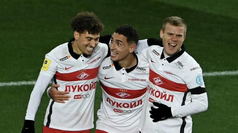 Источник: стоимость футболистов «Спартака» преодолела отметку в €100 млн