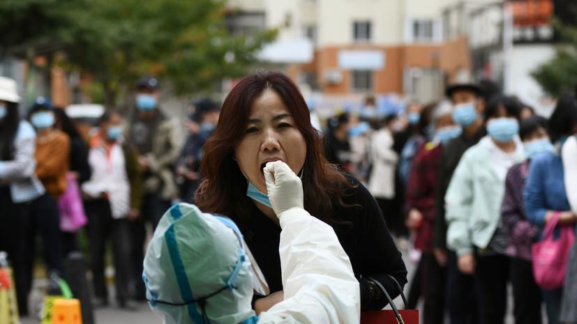 В Китае за сутки выявили 43 заболевших коронавирусной инфекцией