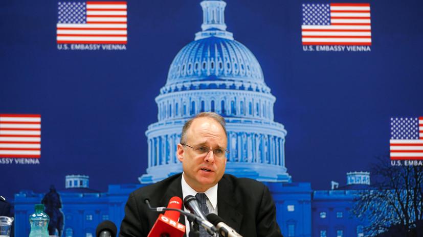 Биллингсли проинформировал страны НАТО о статусе переговоров с Россией