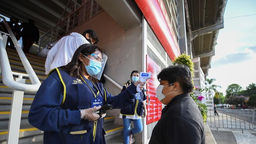 В Мексике число случаев коронавируса превысило 854 тысячи