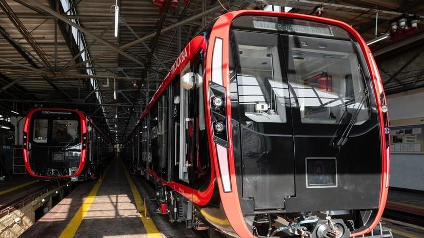 В метрополитене Москвы рассказали о подготовке к работе в зимний период