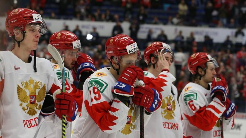 Опубликовано расписание матчей сборной России по хоккею на МЧМ-2021