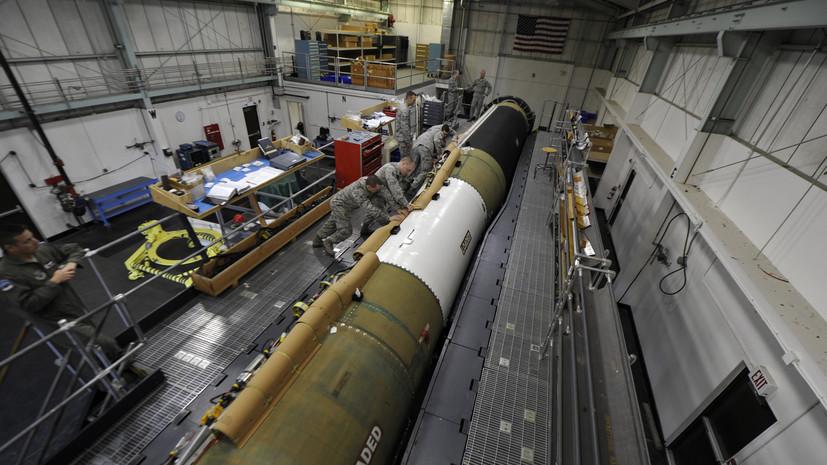 Ядерная смета: как США намерены заменить арсенал баллистических ракет Minuteman III