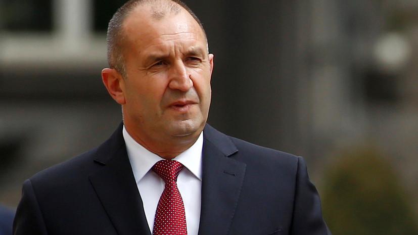 Президент Болгарии прервал визит в Эстонию и ушёл на самоизоляцию