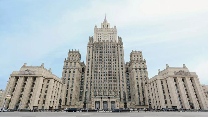 МИД: Россия готова заморозить ядерные арсеналы при продлении ДСНВ