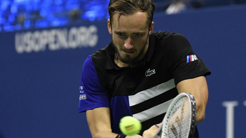 Медведев вошёл в десятку теннисистов с наибольшим годовым доходом