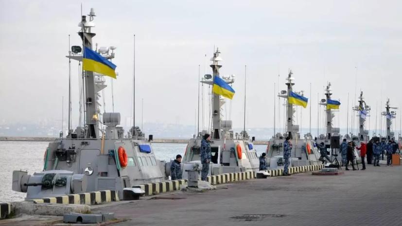 В Кремле прокомментировали слова Зеленского о строительстве баз на Чёрном море