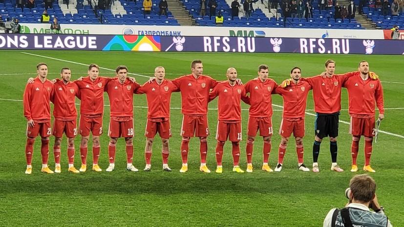 В Федерации футбола Молдавии прокомментировали возможность переноса матча с Россией в Сочи