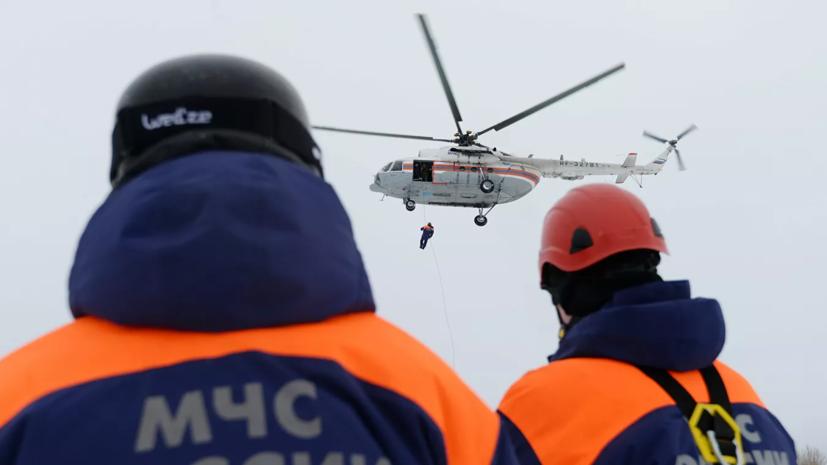 МЧС проверяет данные о падении вертолёта в Татарстане