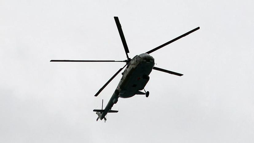 Информация о падении вертолёта в Татарстане не подтвердилась