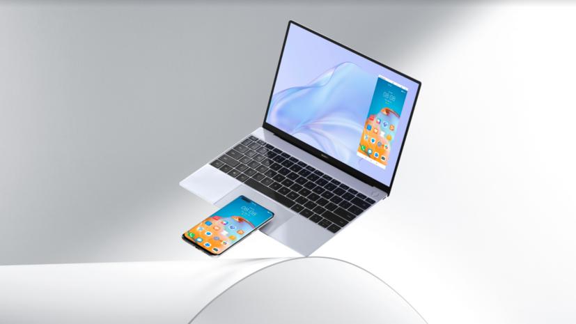 Лёгкая поступь тигра: Обзор ноутбука HUAWEI MateBook X 2020