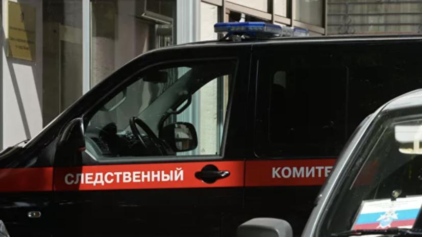 СК возбудил дело после крушения вертолёта в Вологодской области