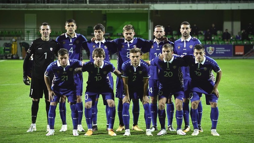 Сборная Молдавии не намерена переносить контрольный матч с командой Ро