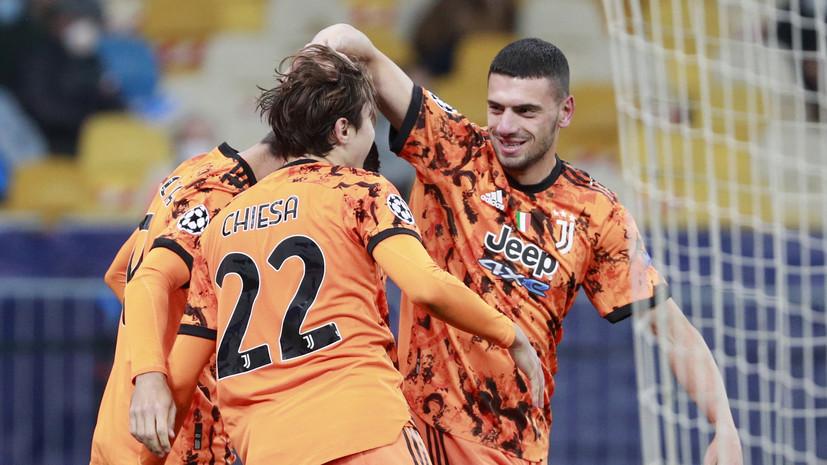 Дубль Мораты принёс «Ювентусу» победу над «Динамо» в Лиге чемпионов