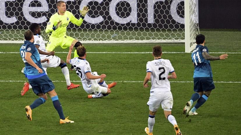 Провальное начало: как «Зенит» уступил «Брюгге» в стартовом матче группового этапа Лиги чемпионов0