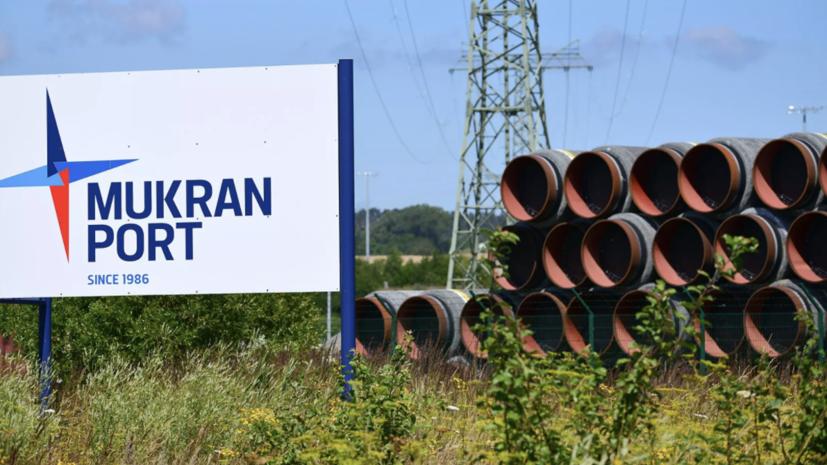 «Нафтогаз» поддержал расширение санкций против «Северного потока — 2»