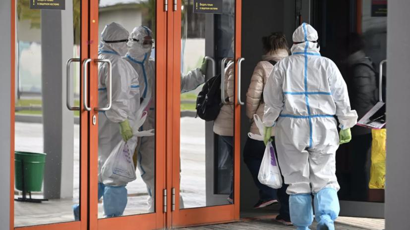 Ещё 63 пациента с коронавирусом скончались в Москве