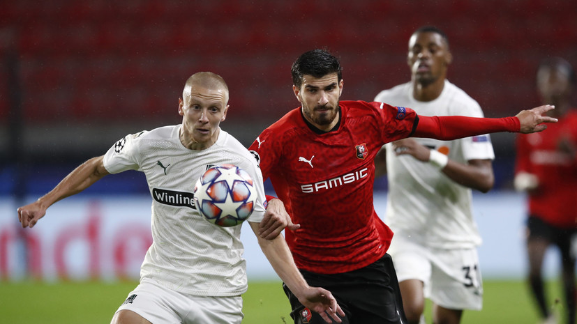 «Краснодар» сыграл вничью с «Ренном» в Лиге чемпионов