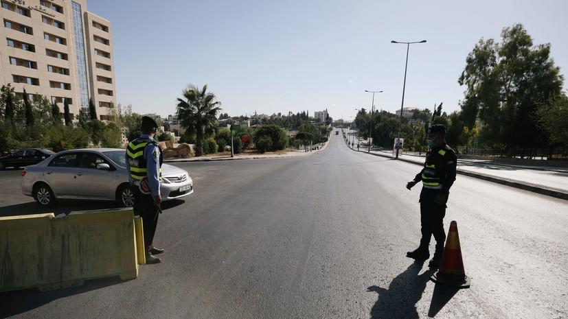 В Иордании вводят комендантский час из-за COVID-19