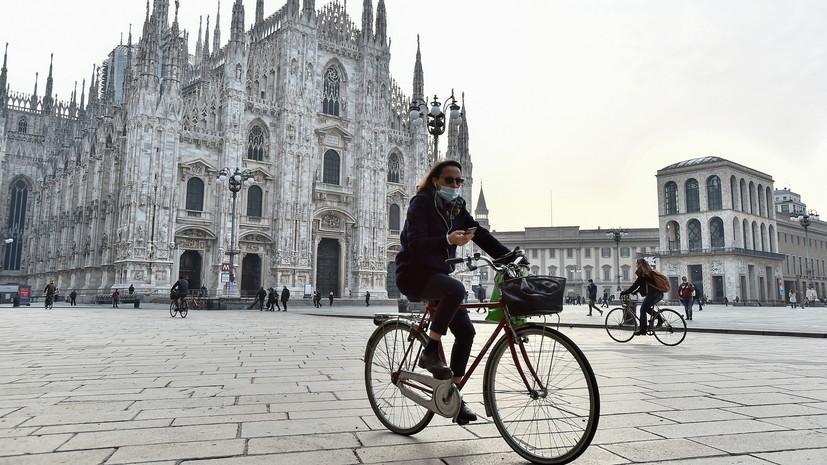 В Италии выявили более 10 тысяч случаев коронавируса за сутки