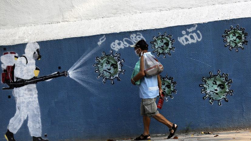 В Бразилии за сутки выявили более 23 тысяч заболевших коронавирусом