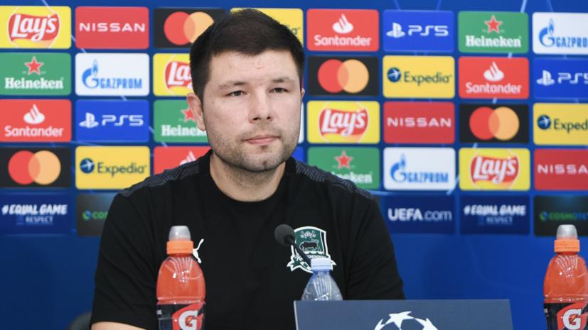 Мусаев прокомментировал ничью с «Ренном» в Лиге чемпионов