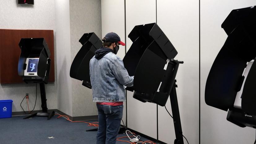 СМИ сообщили о 35 млн проголосовавших досрочно на выборах в США